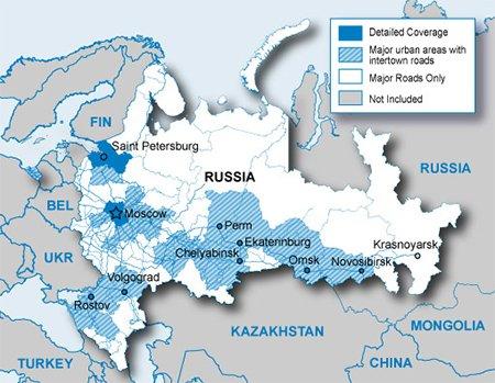Tarjeta Microsd Sd Mapas Gps Garmin Rusia Todo Para Gps Garmin